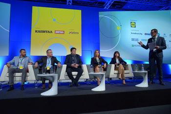 """Новости във веригите: Екоопаковки, каси на самообслужване, платформи за идеи, """"виждащи"""" везни"""