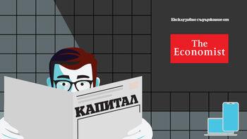 """""""Капитал"""" добавя съдържание от The Economist"""
