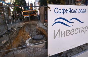 """Ще си върне ли общината """"Софийска вода"""""""