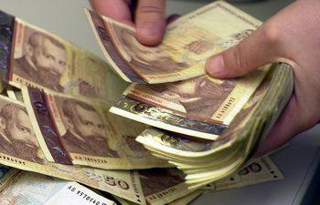 Уникредит Булбанк продаде портфейл лоши заеми за 50 млн. евро