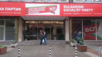 На фона на остри критики пленумът на БСП одобри позитивните изводи на ръководството от изборите