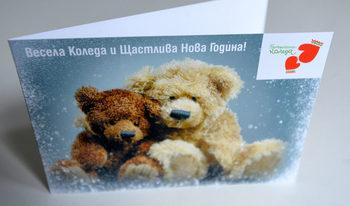 """Българската Коледа"" събира пари за високотехнологична апаратура за лечение на деца"
