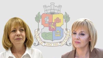 И букмейкърите правят залози кой ще бъде следващият кмет на София