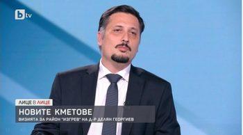 """Кмет на """"Изгрев"""" иска референдум за забрана на строителството в района"""