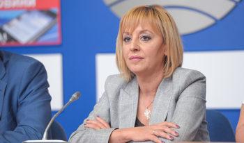 Съдът насрочи дело по искането на Мая Манолова за касиране на изборите в София