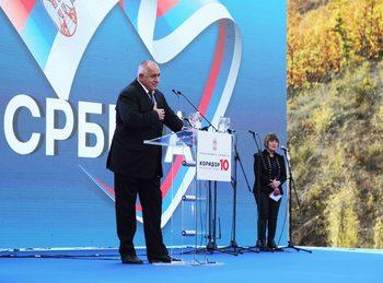 """Борисов: """"Берлинската стена"""" между България и бивша Югославия пада днес"""