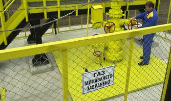 Газовата борса вече си избра платформата, през която ще работи