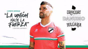 С българския химн на гърдите: как уругвайски футболен клуб си спомни за корените си