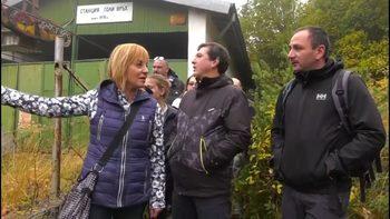 Мая Манолова сигнализира за незаконно застрояване на Витоша