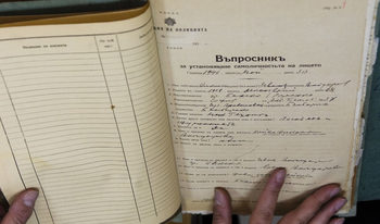 Открити са неизвестни стихотворения на Никола Вапцаров