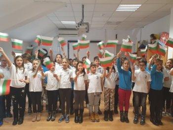 "В НУ ""Христо Ботев"" почетоха героите, дали живота си за Плевен"