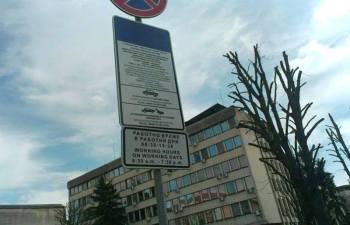 """""""Синя зона"""" в Плевен ще работи на 10 декември"""