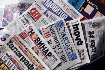 "Как ще се промени вестник ""Сега"""