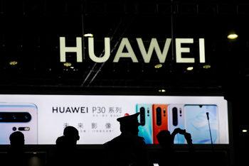 Huawei вече произвежда смартфони без американски чипове