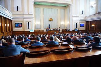 България е пред наказателна процедура заради промените в партийното финансиране