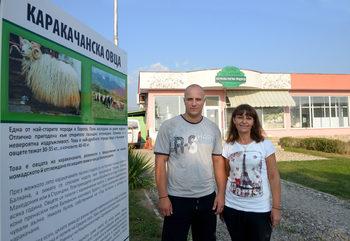 """Да пазиш традицията """"Под Балкана"""""""