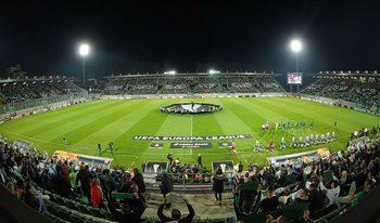 """""""Лудогорец"""" е внесъл искане за преименуване на стадиона си"""