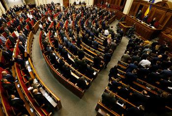 Украйна удължи действието на закона за специалния статут на Донбас