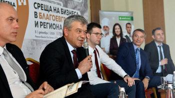 Благоевград и регионът – в търсене на повече индустрия, но силно зависими от туризма