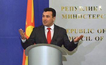 Северна Македония очаква българските учени да приемат македонския език