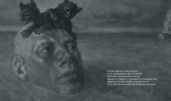 """""""История за краля и дъжда""""- книга за трудни времена и ориентирите в бурята"""
