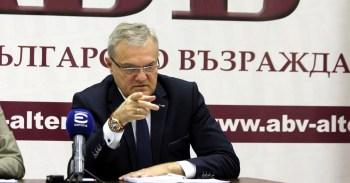 Румен Петков: С цената на газа Борисов гони чуждестранните инвеститори