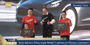 Илън Мъск: следващата Tesla ще разработим в Китай