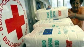 БЧК раздава хранителни продукти на уязвими български граждани