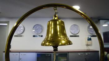 """Първият фонд за търговия """"на късо"""" в България вече се търгува на борсата"""