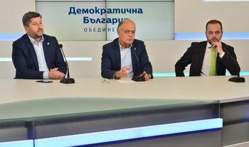 """""""Демократична България"""" призова всички данни на здравната каса да станат публични"""