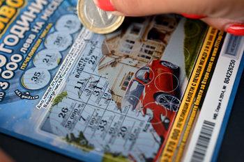 Партиите не коментират законопроекта за премахване на частните лотарии