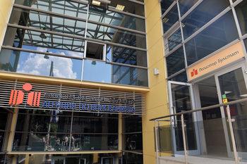 Омбудсманът: Агенцията по вписванията да проверява адресите, които фирмите посочват