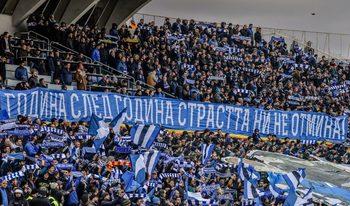 """Близо 25 000 са отчетените билети и карти за дербито между """"Левски"""" и ЦСКА"""