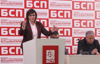 Корнелия Нинова: Правителство на Борисов не произвежда политики, а кризи