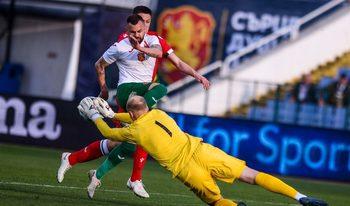 Футболните национали загубиха от Беларус в приятелски мач