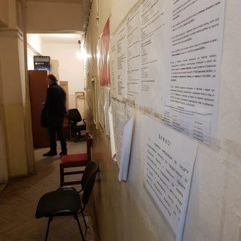 Видео: Тъмният коридор на социалното подпомагане във Варна