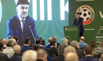 БФС ще следи дали ще се наложи отлагане на избора на нов президент