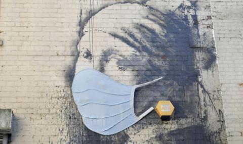 """Графит на Банкси """"сложи"""" маска (СНИМКА)"""