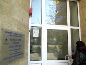 Общинската администрация в Плевен ще съдейства за актуализиране на здравноосигурителния статус на граждани