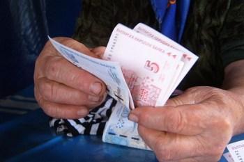 Започва изплащането на пенсиите за април