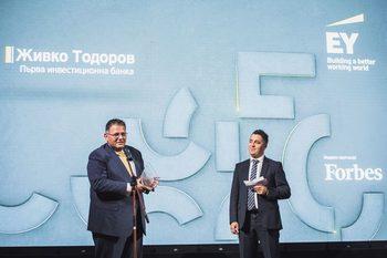 И финансовият директор на ПИБ Живко Тодоров е отстранен