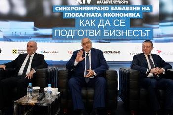 Борисов: България кандидатства за ERM II до края на април