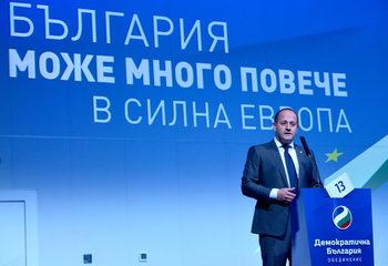 Радан Кънев пита Европейската комисия за държавната помощ за заменките