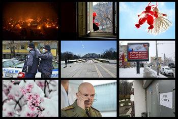 """Най-добрите снимки на """"Дневник"""" през март"""