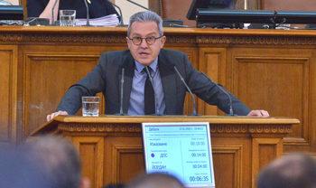 Йордан Цонев: Народното събрание може и трябва да заседава дистанционно