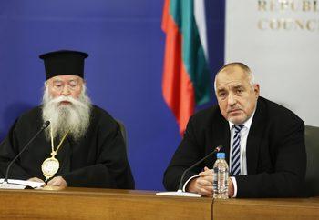 Превод в ефир: Отец Борисов, смирени депутати и очакване за ТКЗС