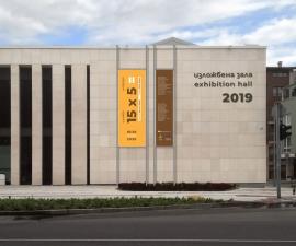 """Традиционната изложба """"15х5"""" се открива на ул. """"Гладстон"""" 32"""