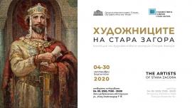 Старозагорски художници от XIX и XX век показва Градската галерия в Пловдив