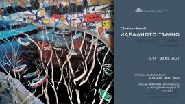"""Светлин Колев представя новата си изложба """"Идеалното тъмно"""" в ГХГ"""