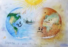 Отбелязваме Световния ден на водата с виртуална изложба в Старинен Пловдив (ВИДЕО)
